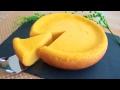 炊飯器で簡単パンプキンケーキ pumpkin cake