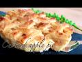 アップルカスタードパイの作り方 Apple custard pie