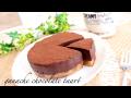 オーブン無し!焼かない生チョコバナナタルト ganache banan tart