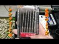 【DIY】豆腐ようにブロックに穴が!!コンクリートドリル すごい!