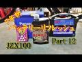 JZX100 延命 整備 Part 12 バッテリーリフレッシュ?7年物に強化剤注入